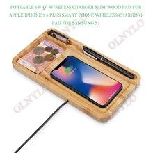 Houten Qi Draadloze Oplader Pad Voor Iphone Xs Max Xr X Voor Xiaomi Mi 9 Smart Snel Opladen Voor Samsung s10 Huawei Mate 20 Pro