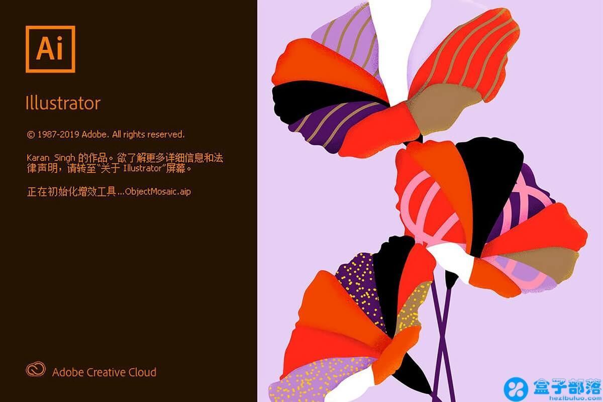 Adobe illustrator CC 2020 v24.0.2 中文完整直装版