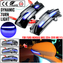 דינמי איתות צד מראה נצנץ מחוון סדרתית אור עבור פורד Fusion מונדיאו 2013 2014 2015 2016 2017 2018 4th.