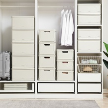 Foldable Rattan Clothing Storage Box Large Capacity Plastic Office Bedroom Living Room Dust Debris Organizer