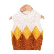Корейский осенне-зимний детский свитер милый жилет для мальчиков и девочек Детский свитер жилет