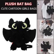 Womens Plush Bag Cartoon Cute Wings Bat Funny Girl Personality Single Shoulder Crossbody Bags #197364