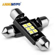 2 шт., Автомобильные светодиодные лампы Canbus 31 мм 36 мм 39 мм 41 мм 12 В