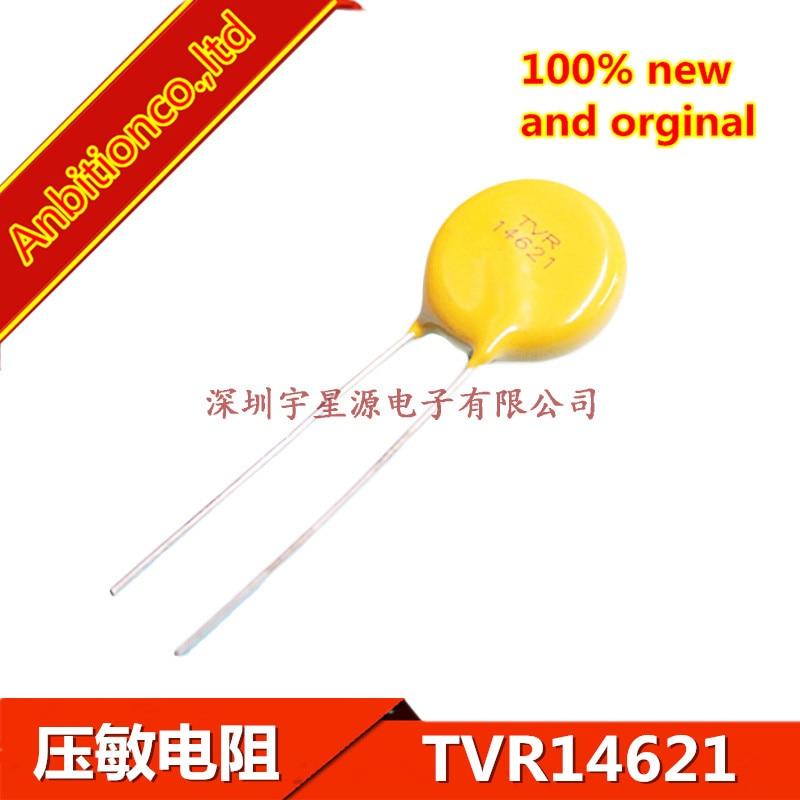 10pcs 100% New Original Surge Protection Varistor TVR14621 TVR14621KS42Y