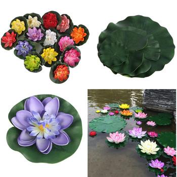 1 5Pc sztuczny lotos lilia wodna pływający kwiat w stawie zbiornika ozdoba roślinna 10cm do domu ogród staw oczko wodne dekoracji sztuczne pływające tanie i dobre opinie CN (pochodzenie) Other piece 0 015kg (0 03lb ) 1cm x 1cm x 1cm (0 39in x 0 39in x 0 39in)