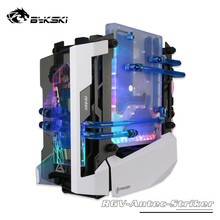 Deflector Distro-Plate Dynamic Bykski Antec Striker Water-Cooling SYNC for Chassis 12V/5V