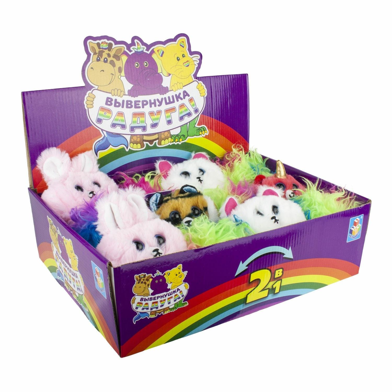 Мягкая игрушка 1toy Вывернушка Радуга мини, 10 см, в ассортименте плюшевая кукла, подарок|Мягкие игрушки животные|   | АлиЭкспресс