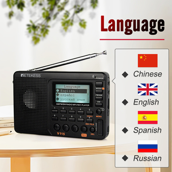 Радиоприемник RETEKESS V115 AM/FM/SW MP3 3