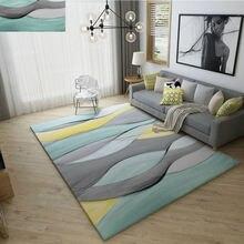 Современный минималистичный ковер для гостиной геометрический