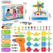 Toys Building-Brick Screw Puzzle Electric-Drill Creative Mosaic Educational 3D Boys