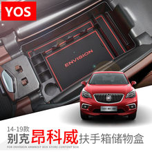 For Buick envision 2014-2019 armrest box storage central interior modification