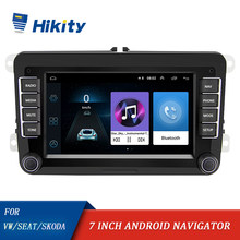 Hikity Android 8,1 2 Din coche reproductor Multimedia GPS coche Radio Estéreo 7 ''WIfi coche MP5 reproductor para VW /PASSAT B6/POLO/AMAROK(China)