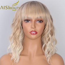 Wigs Orange Hair Natural Bangs Short Water-Wave Brown Black Synthetic Aisi Beauty Women