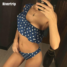 Rivertrip New Sexy Bikini Set One Shoulder Swimwear Women Ruffle Swimsuit Solid Bathing Suit Beachwear Brazilian Biquini