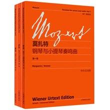 Music score, Vienna urtext edition, Mozart Sonatas for piano and violin Vol.1, Vol.2 & Vol.3 jughead vol 3