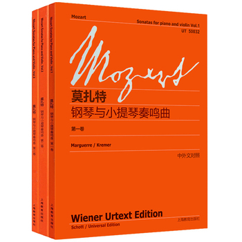 Music score, Vienna urtext edition, Mozart Sonatas for piano and violin Vol.1, Vol.2 & Vol.3 p csige prelude for piano and violin