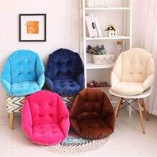 Cojín grueso y cálido para silla Lanke con soporte Lumbar en la espalda, cojín multiusos para asiento de casa, asiento de coche y oficina, cojín para glúteos