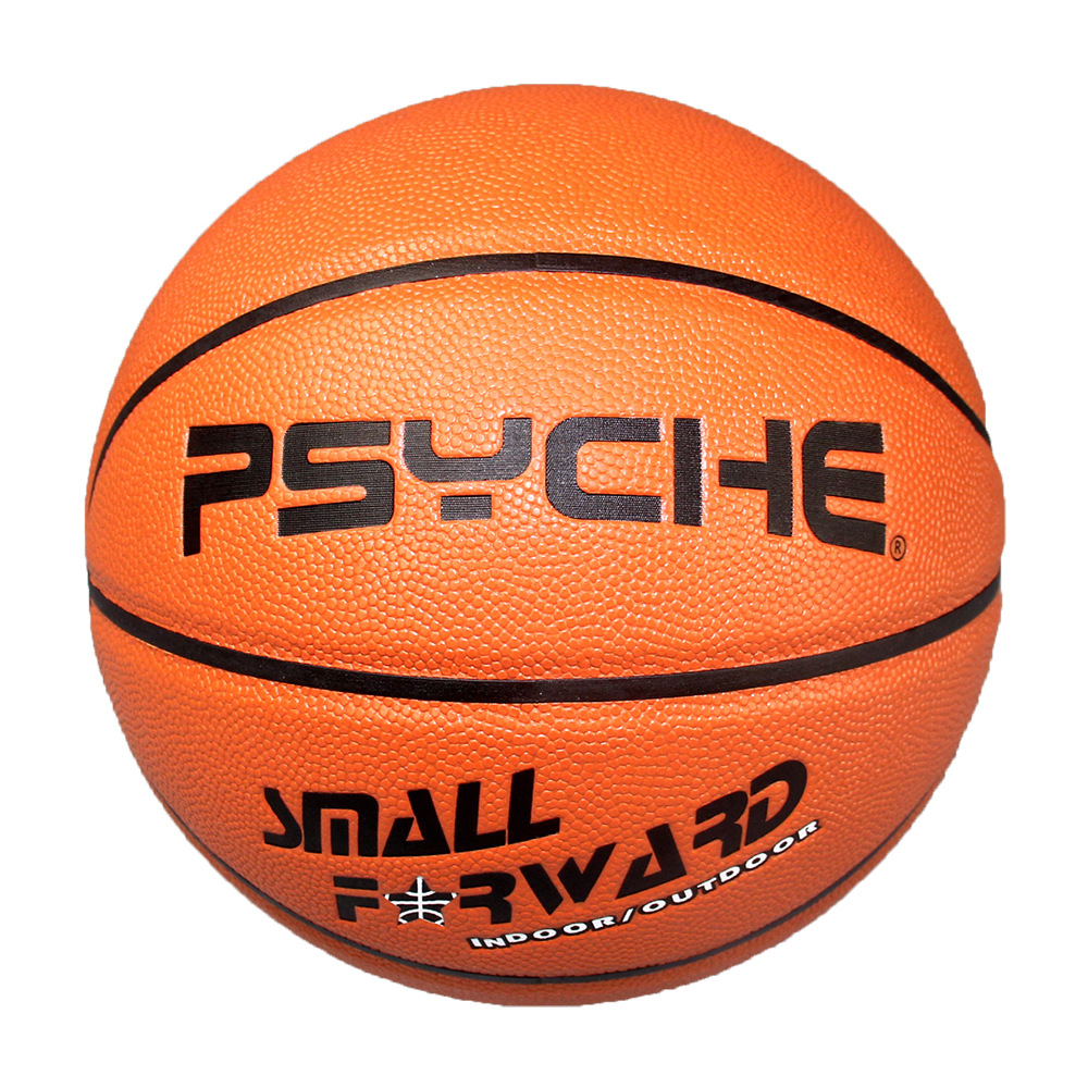Customizable-Place Of Origin Supply Of Goods Top Grade Wear-Resistant Pu Genuine Product Psyche Standard Basketball Size 7