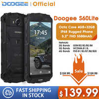 IP68 Water DOOGEE S60 Lite Wireless Charge 5580mAh 12V2A Quick Charge 5.2'' FHD MT6750T Octa Core 4GB 32GB Smartphone 16.0MP Cam
