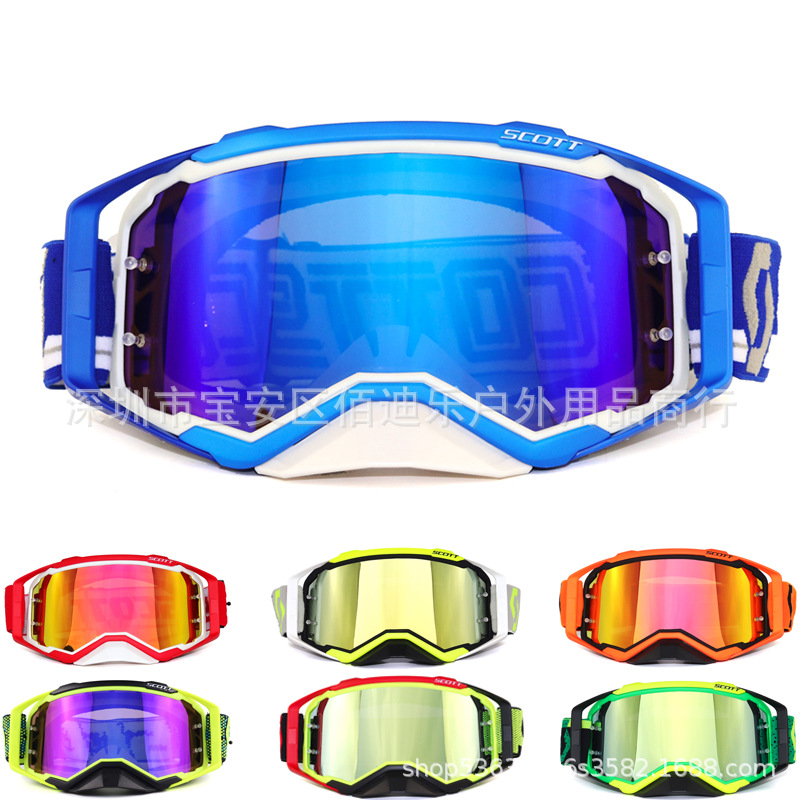 American Scott Motorcycle Goggles Windproof Sand Eye-protection Goggles Double Lens With Tearable Film Glasses Riding Equipment