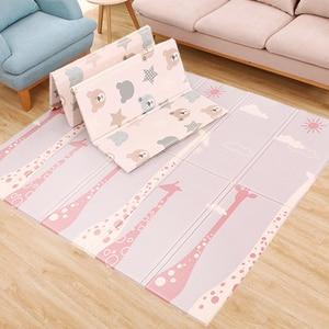 Image 4 - XPE Environmentally Friendly Thick Baby Crawling Play mat Folding Mat Carpet Play Mat For Childrens Mat Kid Rug Playmat