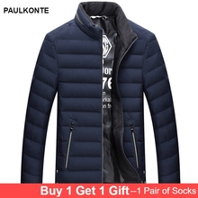 Mens casual down jacket 80% white duck 20% feather high quality classic fashion simple wild mens