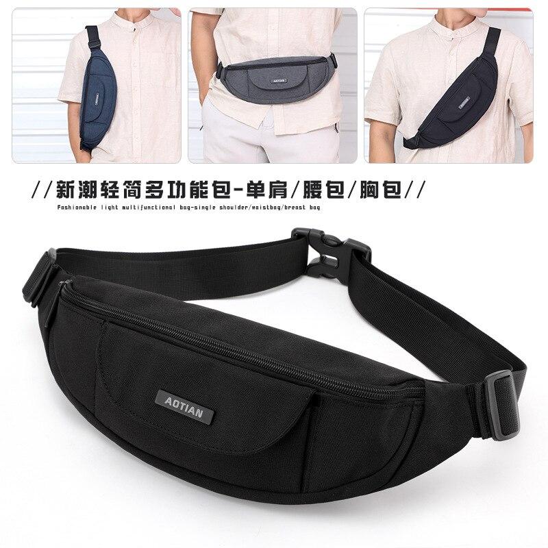 Fashion Outdoor Sports Fitness Wallet Large Capacity MEN'S Messenger Bag Versatile Chest Pack Trend Light Single-shoulder Bag