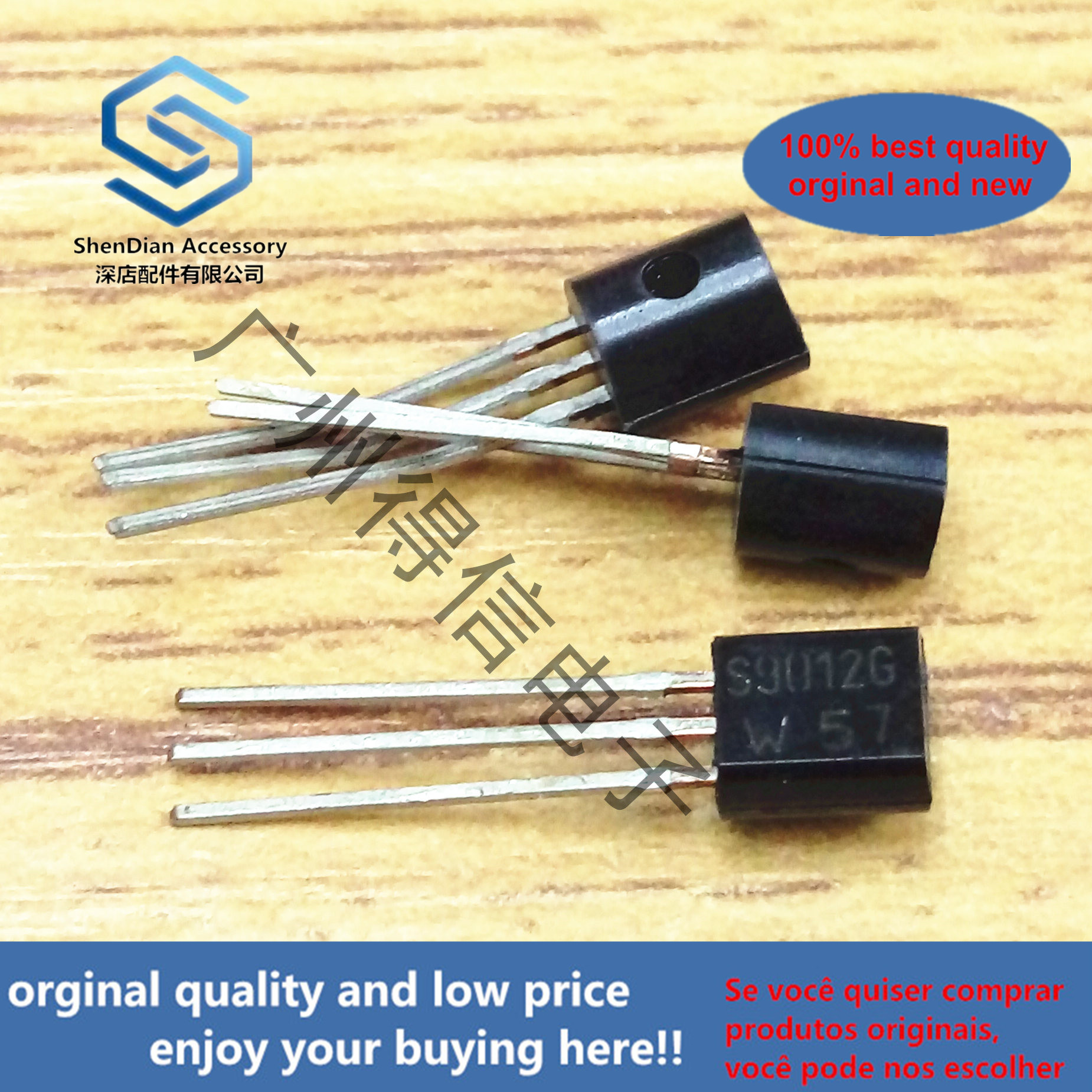 50pcs 100% Orginal New PSS9012G S9012 High Current Imported Triode TO-92 Real Photo