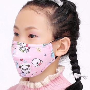 PM2.5 Children Respiratory Mask 2-10 Years