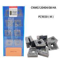CNMG120404 HA PC9030 Utensili di Tornitura Inserti In Metallo Duro CNMG 120408 Esterno di Alta Qualità Piatto di Tornio di Taglio per acciaio inox
