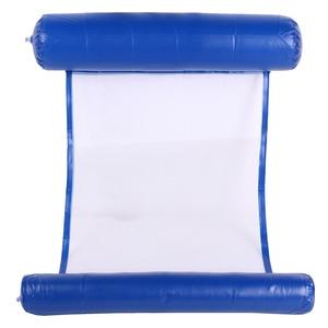 Летняя новая надувная кровать диван плавающий ряд надувные матрасы для бассейна пляжное складное кресло для бассейна гамак Piscina 130x70cm