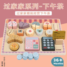 Wooden Children's Simulation House Cake Kitchen Fruit Cutting Toys Cognitive Role Play Toys Kitchen Set Toys for Girls