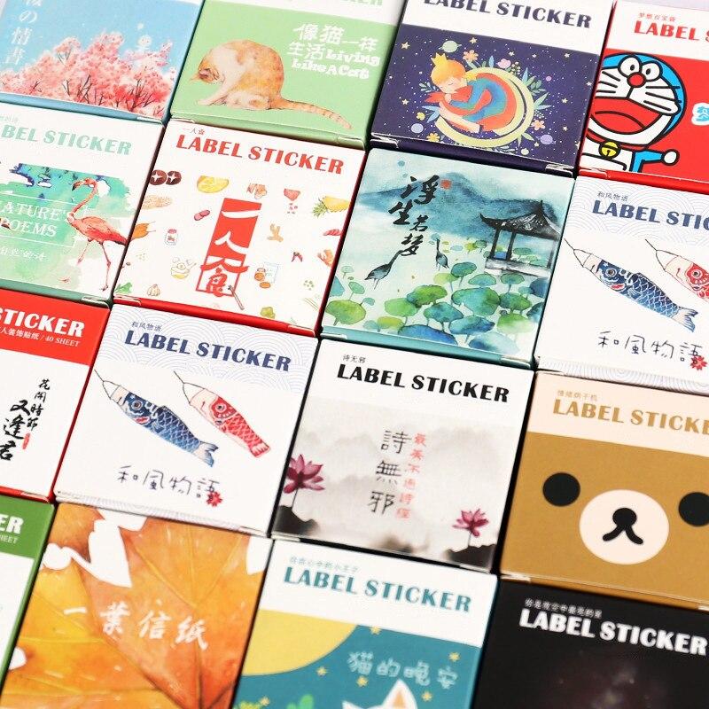 Японские бумажные наклейки 40 шт./лот, декоративные коллажи, наклейки для скрапбукинга, планировщика, индивидуальный подарок, канцелярские п...