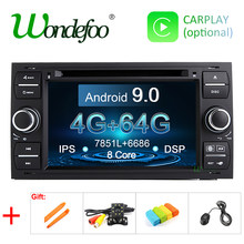 DSP IPS Android 9.0 64G 2 din Car DVD For Ford Mondeo S-max Focus C-MAX Galaxy Fiesta transit Fusion Connect multimedia player(China)