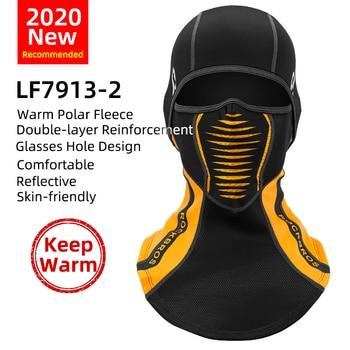 Rockbros χειμερινή μάσκα σκι balaclava για σπορ και δραστηριότητες