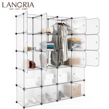 LANGRIA 20/16 Cube Mutiluse Modular Storage Closet Wardrobes Plastic Cube Freely assembled Oragnizer Closet Cabinet Pure White