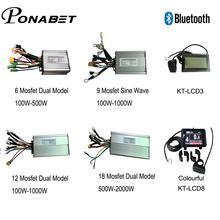 Контроллер электродвигателя для велосипеда, 45 А, 48 В, 1500 Вт/2000 Вт, интеллектуальная панель дисплея KT LCD3 LCD8 6 9 12 18 Mosfet Bluetooth