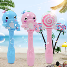 Kids Toy Electric Magic Wand Automatic Soap Bubble Blowing G