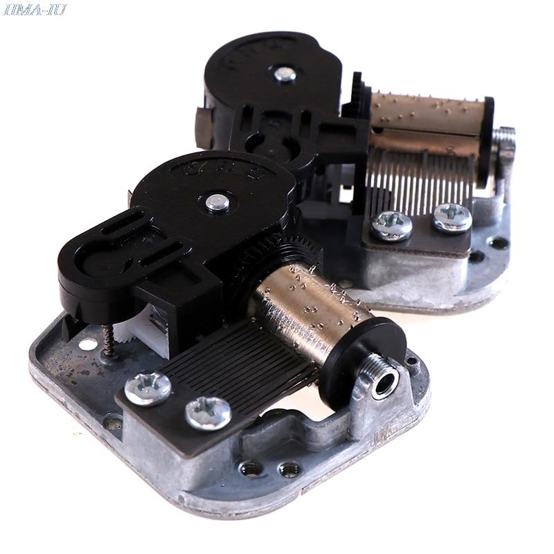 1PCS Mechanical Diy Windup Music Box Musical Movement Screws Key Silver Approx 50g Craft Decoration Home Decor