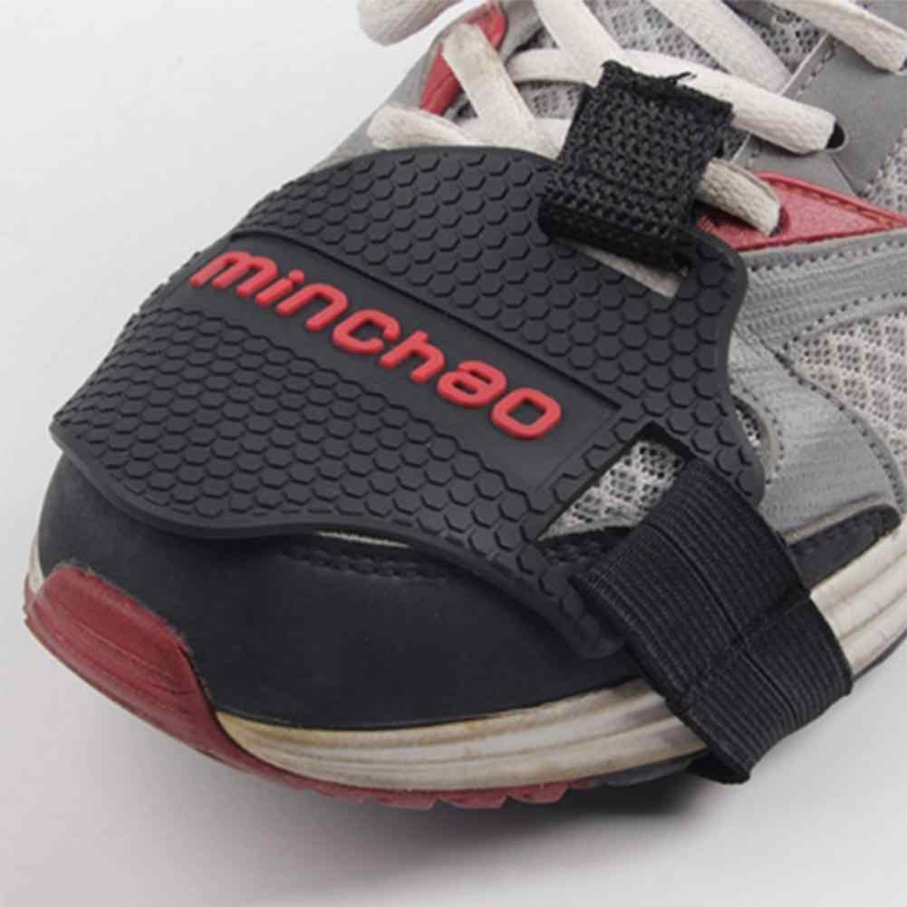 新しいオートバイ保護シフトパッドモトクロスブーツ靴保護乗馬ゴムレバー用レーシングブレーキカバー