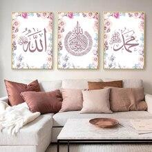 Różowe kwiaty na ścianę dla muzułmanów płótno artystyczne prezenty plakat i druki Allah nazwa Mohammed kaligrafia obrazy z nadrukiem sypialnia Home Decor