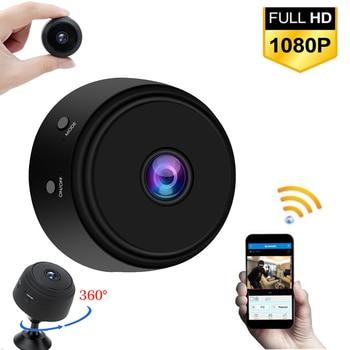 Cámaras De Vigilancia 1080P, Wifi, IP, HD, Wi-fi, Con Wifi, para el hogar, cámara De seguridad inalámbrica para exteriores
