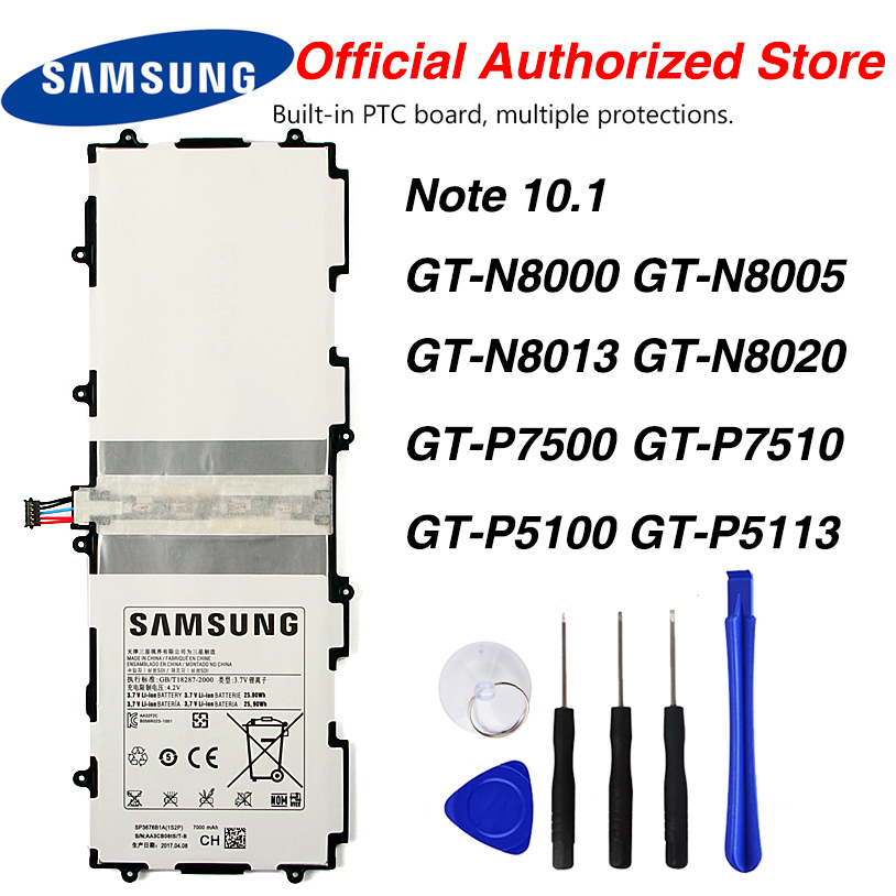 <font><b>Samsung</b></font> SP3676B1A Battery For Galaxy Note 10.1 <font><b>GT</b></font>-N8000 N8005 N8013 N8020 P7500 <font><b>GT</b></font>-<font><b>P7510</b></font> P5100 P5113 7000mAh image
