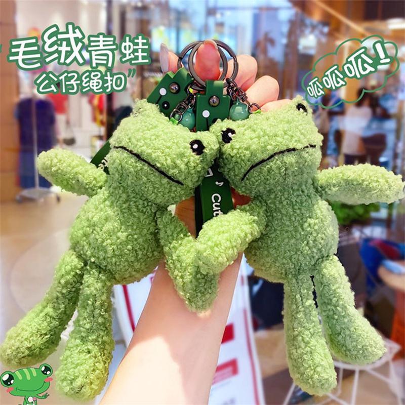 Frog Plush Keychain Fashion Stuffed Soft Green Animal Change Purse Key Chain Cartoon Cute Bag Pendant Friends Girl Gifts