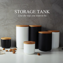 цена на Nordic Creative Kitchen Ceramic Sealed Jar Multigrain Coffee Tea Storage Seasoning Storage Tank With Cover