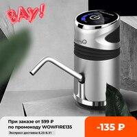 SaengQ-Bomba de agua eléctrica automática para uso en el hogar, dispensador de botón e interruptor de botella de galón, con dispositivo de bombeo con carga USB