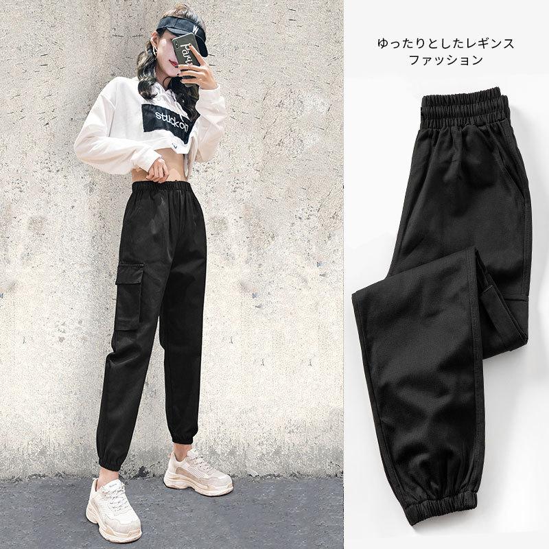 Harajuku Sweatpants Black Cargo Joggers Women Work Pants Women Streetwear High Waist Pants Plus Size Trousers Sweat Pants 3XL