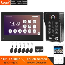 TUYA WIFI Intercom System IP Video Intercom for Home Touch Screen 1080P Doorbell Motion Detect Record  RFID Card Password Unlock