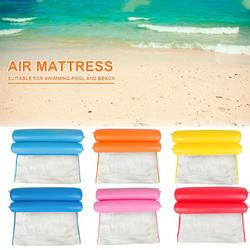 Lato nadmuchiwany materac pływający basen dmuchane materace plaża składane krzesło basenowe hamak sporty wodne Piscina