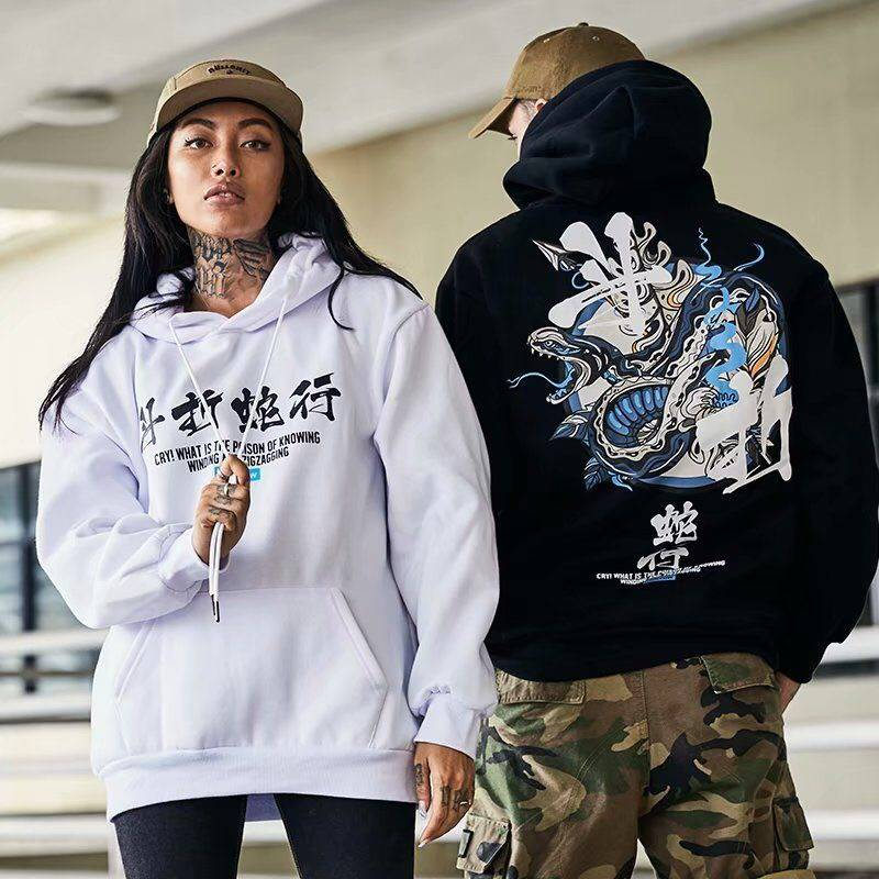 Fashion Harajuku Hoodie Sweatshirt Mens Casual Black Hip Hop Japan Print Hoodie Streetwear Clothing Top Coat Male Winter Hoodies